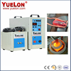 2016 New trendy products automatic induction heating equipment shipping from china