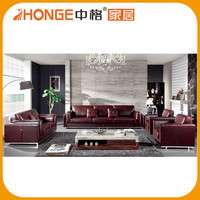 Alibaba 2016 Latest New Design Living Room Furniture Pictures Sofa Designs