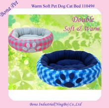 New Style Super Soft Dog Beds Paw Print
