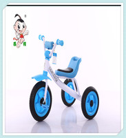 2016 new design hot tricycle for children withgood price for 1-4 years old