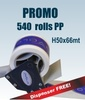 Printed Adhesive Tapes 540 rolls 50mm x 66mt.