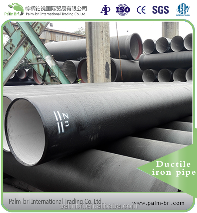 prime ductile cast iron tubes with sulphate resisting cement internal coating for drinking water supply C40