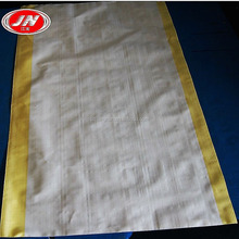 Customized agriculture industrial use pp woven bags for feed cement