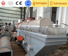Special drying machine for citric acid/vibrating fluid bed dryer