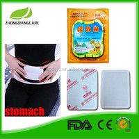2015 China supplier physical therapy adhesive pain relief pad heating pad leg warmers steam eye patch