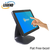 15 inch nfc android pos touch screen machine pos tablet android pos all in one device with printer