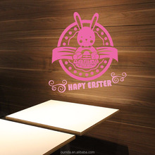 Reversible static window stickers/clings for easter day