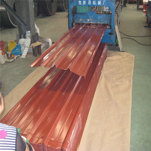 prime number roofing sheet curve galvanized corrugated sheet from Tinjin