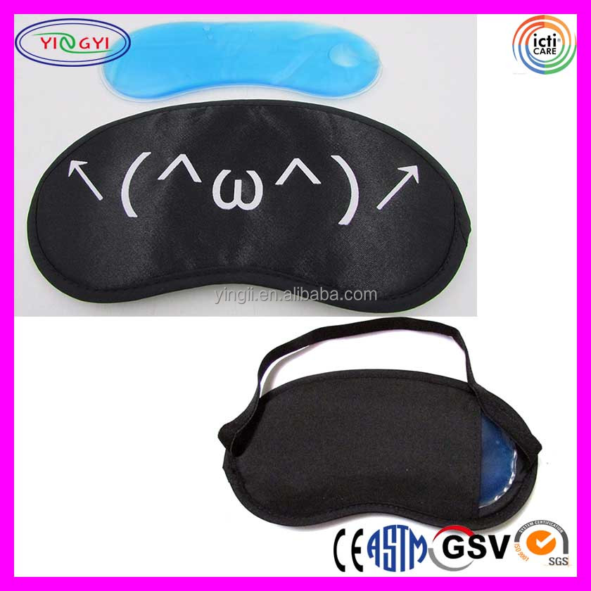 C009 Cool Unisex Therapeutic Cold Warm Sleeping Travel Eye Mask Gel Pack Cooling Eye Mask