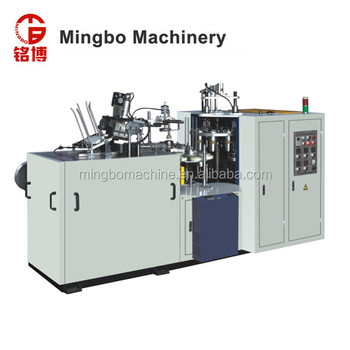 Best selling disposable paper cup machine in taiwan (MB-S12)