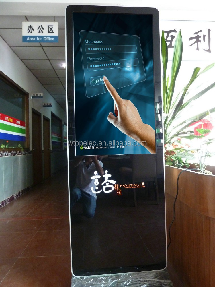 Indoor application and TFT 46 inch 6-point IR Touch screen kiosk/LCD advertising player