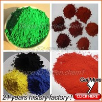 Best price 95% iron oxide pigment red yellow green brown ceramic powder for paint/pavers/concrete/bricks/colored asphalt