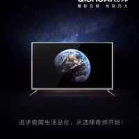 Wholesale China Factory TV Cheap Price