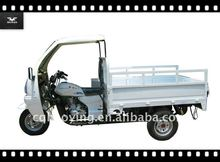 250cc forward cabin three wheel car (Item No.:HY250ZH-2I)