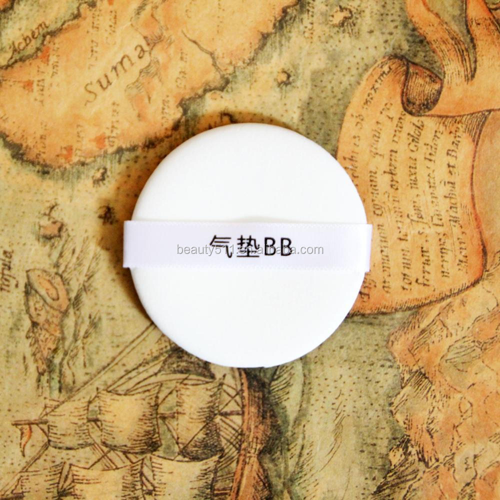 2018 New style Natural Latex Airpillow BB Cosmetic powder puff F162