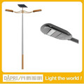 LED street road light poles 12 meters used street light poles