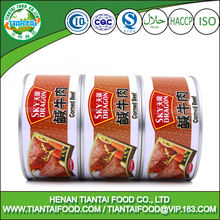 Halal Beef Meat Packing in Tins Expored to Malaysia
