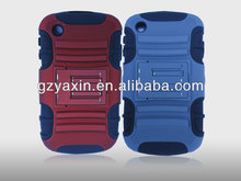 case for blackberry porsche,car shape case for blackberry 8520