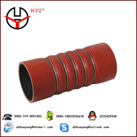 industrial silicon rubber reinforced air hose