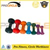 Wholesale Weight Training Fitness Adjustable Dumbbells
