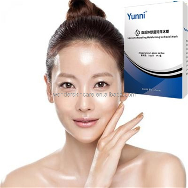 Anti-inflammation Ice Facial Mask for Plastic Surgery Repair