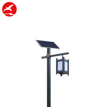 30W Outdoor Solar LED Garden Lawn Light For Park