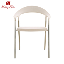 Comfortable office plastic stackable conference chair