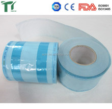 Manufacturer wholesale Medical sterilization gusseted paper pouch/bag