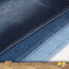 3553B317-1Korean polished lycra spandex cotton denim fabric