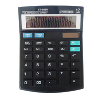2019 Gift 12 Digits Electronic Solar Panel Calculator