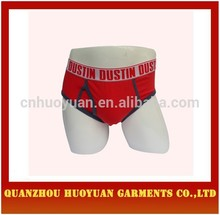 Huoyuan sexy CHEAP PRICE 100% Cotton Factory Sale custom designed mens underwear manufacturers collection