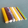 GFRP vine stakes fibreglass solid plastic rods, frp rods