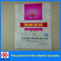 kraft paper laminated pp woven bag for feed, milk powder, frozen fish, chemical