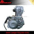 three wheel motorcycle 350cc water cooled engine