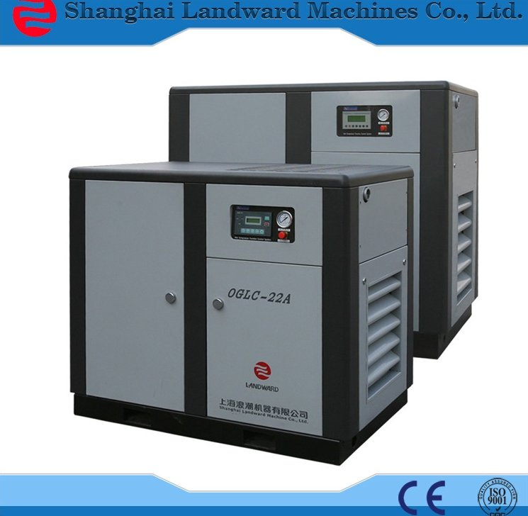 screw type air compressor, ISO9001:2008 &CE approved air screw compressor