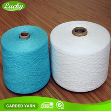 Manufacturer direct cheapest polyester and cotton warp yarn weft yarn recycle yarn cones