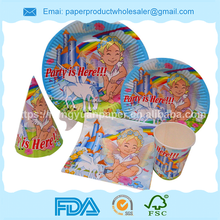 Custom colors eco- friendly printed party paper tableware set