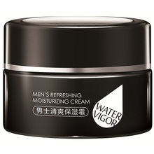 skin whitening face night cream for men