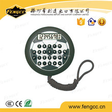 Standard promotional keychain Solar Power 16-digit calculator