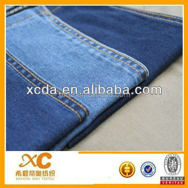 South Africa jean denim fabric agent