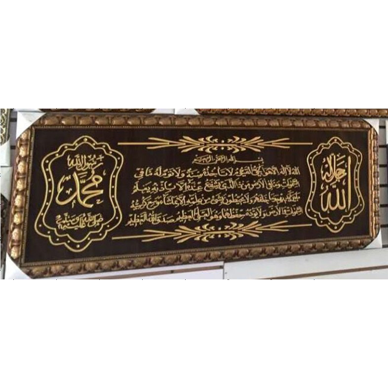xkh119 Resin Hotel decoration muslim islamic name arabic frame