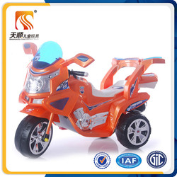 Unique design motorcycle baby electric motorcycle 3 wheels motorcycle trike