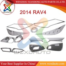 2014 RAV4 CHROME FULL SET GIFT BOX COLOR BOX ABS CHROME ACCESSORIES EXTERIOR ACCESSORIES DECORATION