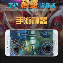 Mini Game Joystick mobile joystick For Smartphone mobile phone