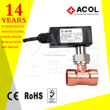 ACOL brand copper material water flow rate sensor