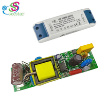 10W 20W Waterproof High Power LED Driver Pass EMC No Flciker Power Supply for LED Panel Light