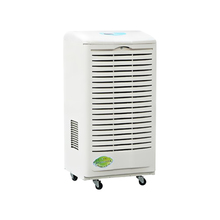 Swimming Pool Equipment Dehumidifiers Outdoor Hotel Swim commercial dehumidifier for sale