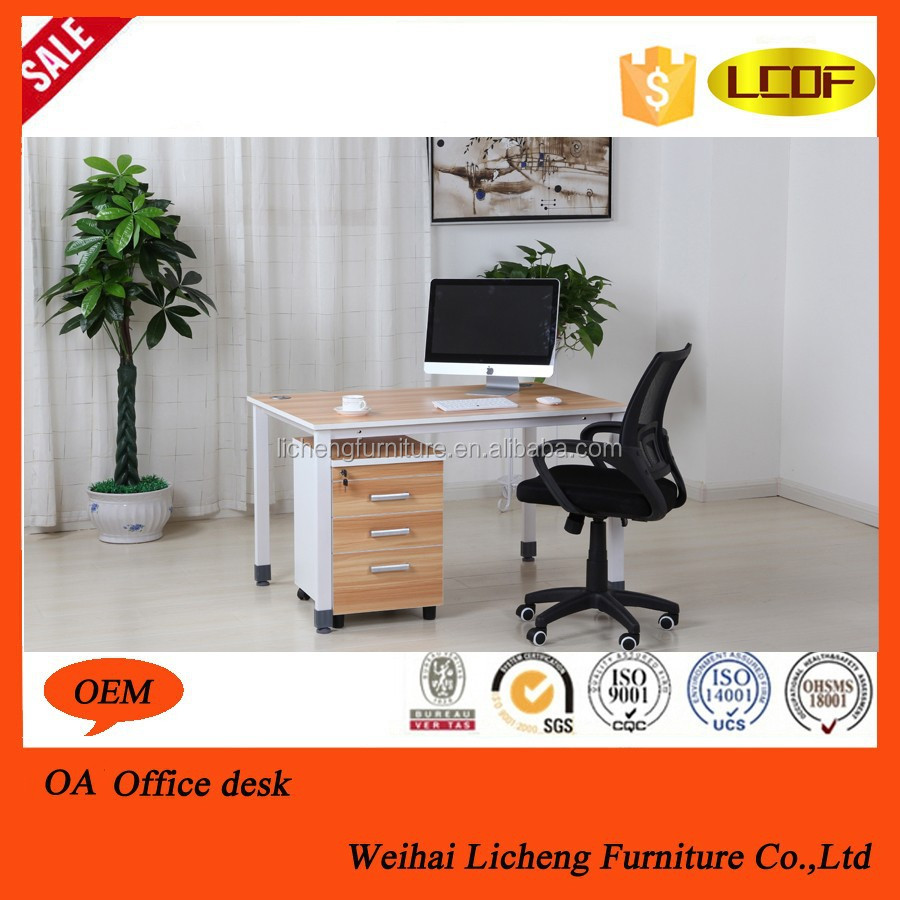 2015 new high quality modern office furniture table for Quality modern furniture
