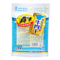 Zipper Three Sides Heast Seal High Quality Wholesale Plastic Bags For Frozen Food