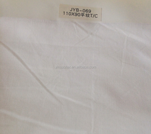 100% classic cotton fabric, fashion fabric